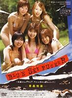 (77pbhd00003)[PBHD-003] BLUE SKY FUCKER 青姦悦楽 ダウンロード