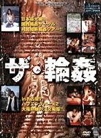(77pbhd16)[PBHD-016] ザ・輪姦-実録潜入ドキュメント- ダウンロード