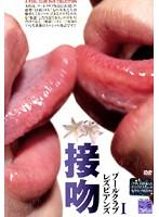 (77pltds00001)[PLTDS-001] 接吻 プールクラブ・レズビアンズ I ダウンロード