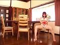 セルフ・ボンデージの女 杏奈 1