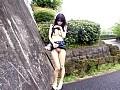 羞恥マゾ女 華恋 1