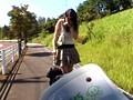 (77psi00211)[PSI-211] 人妻羞恥M リモバイ&エネマ調教 生田沙織 ダウンロード 3