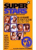 SUPER STARS ダウンロード