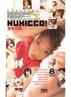 (78cao041)[CAO-041] ヌキッコ! ダウンロード