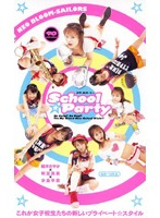 (78cao043)[CAO-043] School Party ダウンロード