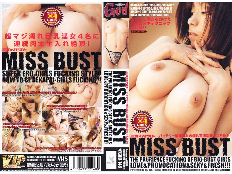 MISS BUST