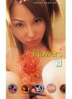 (78god179)[GOD-179] Flowers VOL.2 ダウンロード