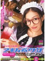 (78godr044)[GODR-044] アキバ系の女 ダウンロード