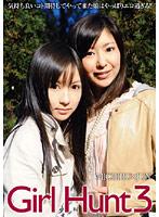 Girl Hunt 3 ダウンロード