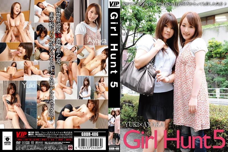 Girl Hunt 5