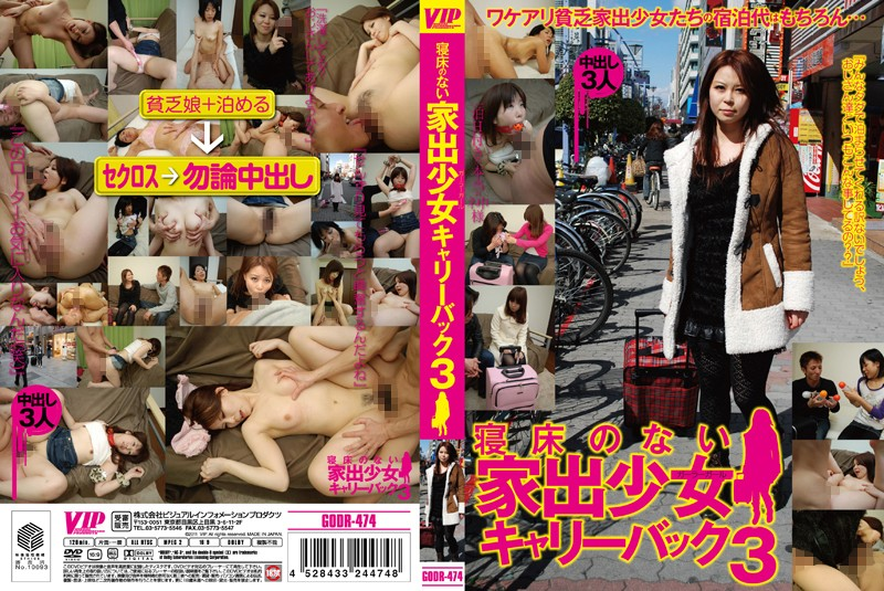 Obscene 性行為ual intercourse and the Beauty of vi...