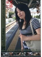 (78tk005r)[TK-005] 人妻沿線 ぶらり旅 吉祥寺 ダウンロード