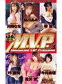 M.V.P.vol.3