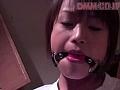 生贄〜いけにえ〜 ARISA 10