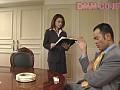 コスプレ★メイト 中島京子 7