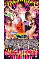 M.V.P. Vol.7 ダウンロード