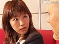 新任女教師 青山まりあ 6