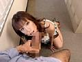 ショムニOL水野美香がオナニーサポートしてあげる。 サンプル画像 No.1