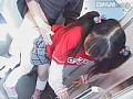 (83mad096)[MAD-096] 淫行痴漢電車 ロ●ータ娘車内ぶっかけFUCK ダウンロード 35