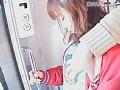 (83mad096)[MAD-096] 淫行痴漢電車 ロ●ータ娘車内ぶっかけFUCK ダウンロード 9