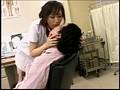 30人の極上美女のベロチュ〜接吻! 10