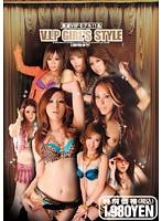 V.I.P GIRL'S STYLE