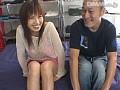 (83sma054)[SMA-054] ぶっかけゴックン少女 星乃まりん ダウンロード 34