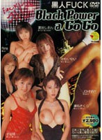 (83sma092)[SMA-092] 黒人FUCK Black Power a Go Go ダウンロード