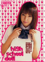 (83sma100)[SMA-100] high school doll ダウンロード