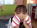 (83sma210)[SMA-210] 妹萌え日記 おおきゆい ダウンロード 27