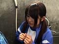 (83sma238)[SMA-238] 制服うぶ女子学生 仲咲千春 ダウンロード 1
