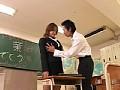 BOING WORK 巨乳のお仕事 浅田ちち 蜜井とわ 13