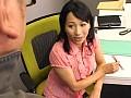 キモ男に犯される派遣会社の人事部長 北原夏美 の画像1