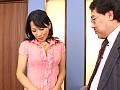 キモ男に犯される派遣会社の人事部長 北原夏美 の画像4