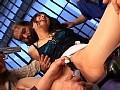 キモ男に犯される女麻薬捜査官 大沢佑香 14