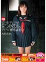 モデル志願の美女を集団凌辱 ダマで犯られるザーメンまみれのアイドル拷問撮影会 大沢美加
