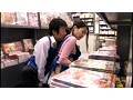 本屋で見つけた地味めの可愛いアルバイト 長谷川夏樹 3