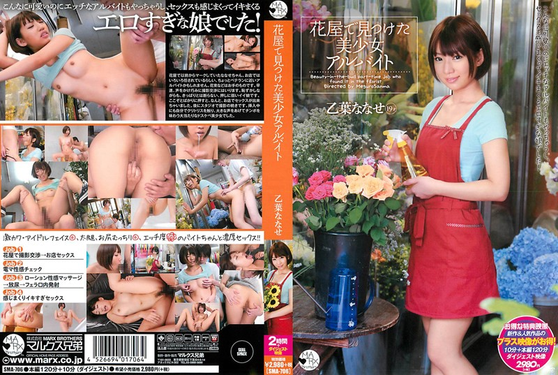 83sma00706pl SMA 706 Nanase Otoha   Young Beauty We Discovered Working Part Time At a Florist