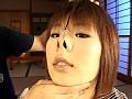 胎児の恍惚 吉沢凛 サンプル画像 No.1