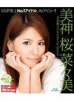 (84bdmild00046)[BDMILD-046] 美神 桜菜々美debut 4本番スペシャル ダウンロード