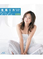 (84bmild00002)[BMILD-002] 浅尾リカ Hi-Quality BEST ダウンロード