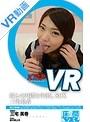 【VR】妹との内緒な中出しSEX 三宅美香