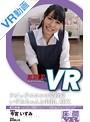 【VR】ドジっ子エロエロ家政婦いずみち...