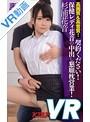 【VR】高画質&高音質 契約ください!...