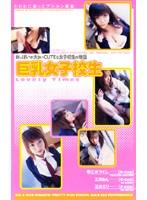 (84bz92)[BZ-092] 巨乳女子校生 Lovery Times ダウンロード