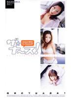 (84bz93)[BZ-093] ザ☆ナ〜ス! ダウンロード