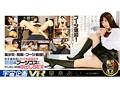 【VR】超・長尺3DVR 今一番売れている女優 星奈あい スーパーBEST3時間 4