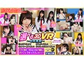 【VR】KMPVR 高画質 対面座位 ULTRA BEST No.13