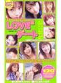 11人のカリスマアイドルとLOVE2デ...