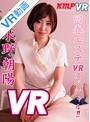 【VR】水野朝陽 回春エステ VRスペシャル